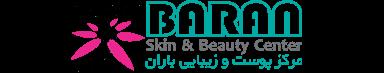 لوگوی وب سایت مطب باران